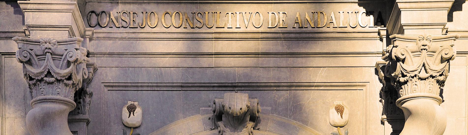 Friso Del Consejo Consultivo de anadalucía